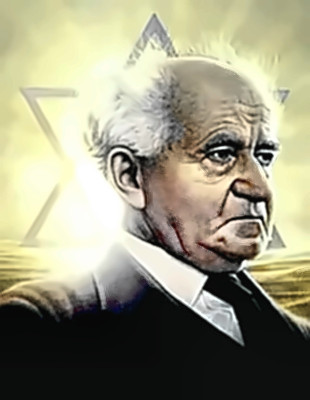 David Ben-Gurion proclaims State of Israel