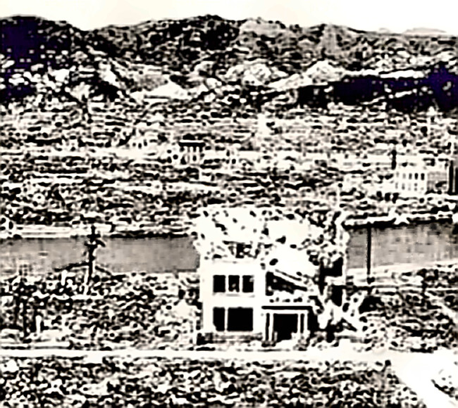 Hiroshima after the bomb showing another view of the devastation