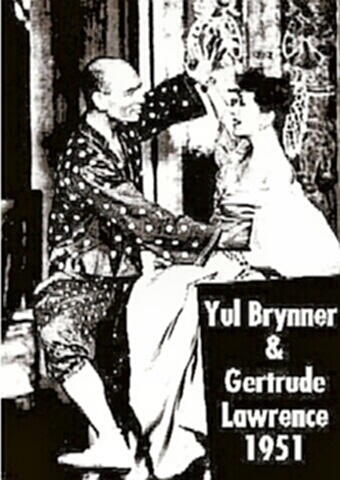 The King and I - 1951 Stars Yul Brenner & Gertrude Lawrence
