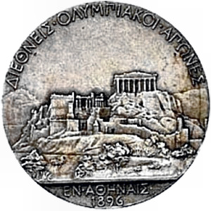 Olympics - 1896 Silver Medal - obverse
